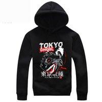 Cheap Wholesale-New ArrivelHigh Quality Tokyo Ghoul Hoodie Pullover Anime Ken Kaneki Cosplay Costume Jacket Coat