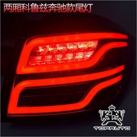 acura hatchback - Chevrolet Cruze hatchback specially refitted optical LED taillight assembly Benz hatchback with tail lights