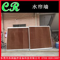 Wholesale Professional eco friendly stainless steel curtain wall cooling equipment wet curtain wall