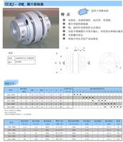 Wholesale New Frame Model Aluminum alloys double diaphragm coupling Fit servo and stepper motor shaft coupler D L D1 D2 at mm