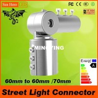 aluminium tree - Aluminium Street lamp connector Street light connector mm to mm or mm degrees of adjustment