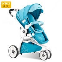 bb landscape - Baby stroller can sit high landscape can be folded folding shock absorber baby trolley baby bb baby carriage