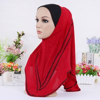 Wholesale 12pcs Ms Muslim hijabs no decorative pattern spell color soft scarf under the bonnet casual women s hijabs
