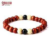 Cheap 2016 New Fashion 8mm Red Prayer Wood Beads Bracelet With Elastic Rope Wooden Bead Bracelet For Women Unisex Men Hip Hop Jewelry