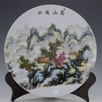Wholesale Chinese Famille Rose Porcelain hand painted Mountain Plate w Qianlong Mark B735