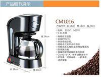 Wholesale CM1016 L cups CE ROHS High quality automatic drip coffee maker machine tea machine home insulation
