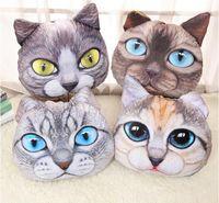 Wholesale 2016 Creative D Shaped Grumpy Cat Face Design Throw Plush Cotton Car Cushion Pillow Case Animal Head Shaped Pillow