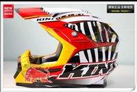 american fiberglass - models authentic KINI American off road helmet the only official brand fiberglass helmets Cross country