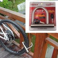 best motorbike locks - High Strength Steel Bicycle Motorcycle Motorbike Bike U lock Best Bicycle Lock U lock with keys Cycling Accessories