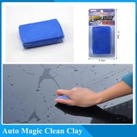 Cheap wholesale Car   Auto Magic Clean Clay Bar Sludge Dirt Wash Mud - Blue by DHL