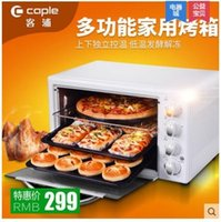 Wholesale Independent temperature control multifunction oven up and down