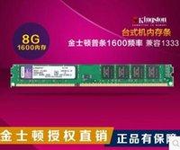 Wholesale Memory DIMM ADATA GB MHz DDR3 PC Memoria DDR For PC Desktop GB of home furnishings