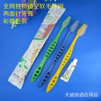 Wholesale Hotel disposable supplies Customer service Unique design of hollow out soft toothbrush toothpaste color film packaging