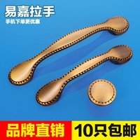 Wholesale Yi Jia European yellow bronze cabinet drawer handle high grade shoe wardrobe cabinet retro TV cabinet handle