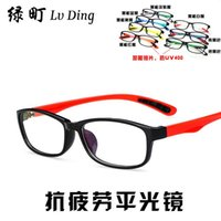 bend plastic frames - eye glasses frames for women eyeglasses frames men Fashion trends Ultralight fatigue glasses frames can bend glasses manufacturers
