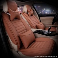 Wholesale Car Covers Four Seasons General Car Seat Cover Luxury Leather Car covers D Full Surround Auto Seat Cover