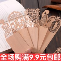 Wholesale Korean classical retro wooden bookmarks stationery gift gift antique ultra thin hollow bookmark students