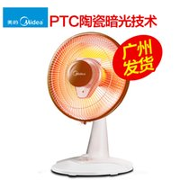 Wholesale of the small solar heater electric heater for household mini ceramic electric heating heater Office