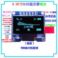 Wholesale inch OLED display module X64 OLED for Arduino MSP420 STIM32 SCR lcd display