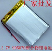 aircraft dvd - 2016 V lithium polymer rechargeable battery power mobile GPS device DVD model aircraft batteries New