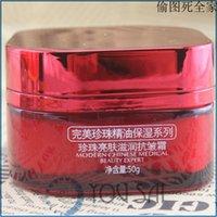 acne cream reviews - cream acne Deep sea pearl for Acne Treatment and skin moisturizing anti wrinkle cream g pearl cream review