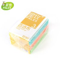 Wholesale Multi color Scouring Pad Multipurpose cleaning cloth Dish towel Kitchen Magic cleaning Tools pieces bag Household high quality