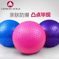Wholesale 2016 new Fsdhion Environment friendly and non toxic PVC Explosion Proof cm Point Massage Yoga Ball Fitness Body building Tool