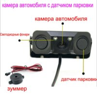 bi sensor - Car Video Parking Camera Sensor Rear View Camera with Sensors Indicator Bi Bi Alarm Car Reverse Radar Assistance System