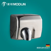 Wholesale High speed automatic induction of stainless steel Hand Dryers