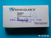 Wholesale 100 brand new Videojet printer Manifold module assy spares parts Videojet series printer head valve block