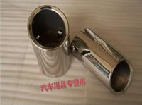 Wholesale For CTS special tail pipe exhaust tail pipes modified car muffler car supplies for Cadillac a pair
