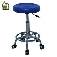 Wholesale Beauty stool bar great work chair barber computer rotating lift proof version bei jiayue1