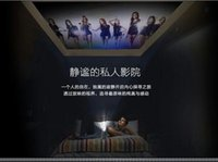 Wholesale LED projector Portable Rechargeble Bluetooth4 Wifi2 G G Android Smart HD Mini Projector handheld mobile projector remote