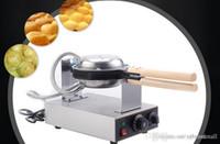 Wholesale Only v Electric Eggettes Egg Waffle Maker