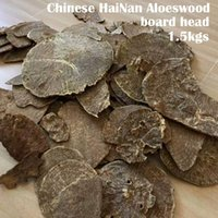 aloeswood oil - 2016 Encens Suerdeal gram Authentic Nature High Quality China Hainan Aloeswood Board Distill Oil Incense Powder Raw Black Agarwood Oudh