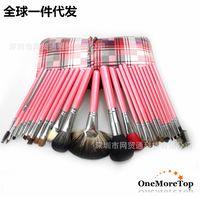 bags ebay - New pink box wool make up brush eBay speed sell through Amazon burst