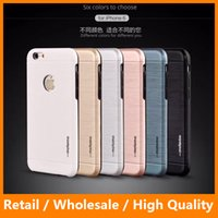 aluminum mounting plate - Deluxe Aluminum Metal Case for iPhone s SE s s Plus with Magnetic Metal Plate Vehicle mounted Metal iPhone6s Cases