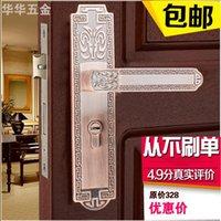 antique wood knobs - Huahua hardware lock lock genuine special offer high end European indoor antique bedroom door wood door