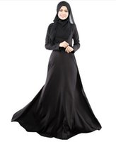 abaya designs - Latest Abaya Designs Abaya Turkish Clothing Muslim Dress For Women Long Maxi Kaftan no scarf