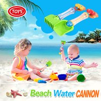 Wholesale 2016 Summer Children Multi function Water Guns Shovel Grab Beach Water Guns Cool Beach Toys for Kids