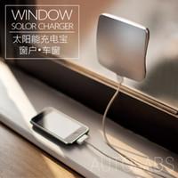 Wholesale Universal USB Ports mAh Solar Power Bank External Battery Travel Camping Charger The Winner of Reddot Design Award Stick Window