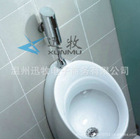 Wholesale The supply of Urinal sensor automatic water flushing device for urinal induction urinal flush valve