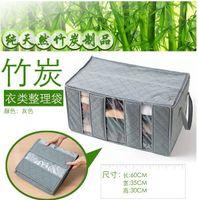 bamboo fibre fabric - 65L foldable Bamboo Charcoal fibre home Closet storage bag organizer box Sweater Blanket anti bacterial Clothes orange gray blue