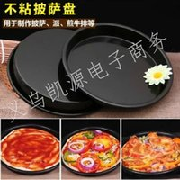 aluminium pizza pan - 9 InchesThicked cm Deep Pan Pizza Aluminium Alloy Disc Pizza Home Pizza Baking Tray DIY Kitchen