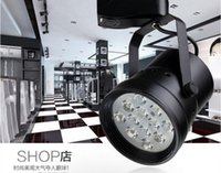 Wholesale 12W Led Track Lights Spotlights Ceiling Lighting Lamps