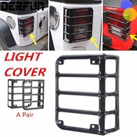Wholesale For Jeep Wrangler Tail Light Covers Black Metal Tail Lights Guards Wrangler Tail Light Guards