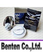 Wholesale IOPE Air Cushion XP BB Foundation Cream g SPF50 Whitening Moisturizing Concealer Cushion BB Cream C21 C23 N21 LLFA11