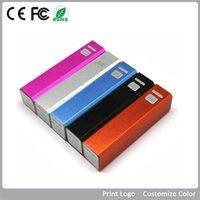 Wholesale 2016 new arrival power bank Aluminium Alloy External Battery mAh Mobile Power Bank for cell phone