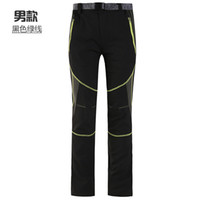 Wholesale men outdoor breathable waterproof pants fashion mountaineer pants sport pants stretch pants quick drying pants