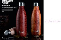 Wholesale Wholesale2016HOT Manufacturers Insulation Cup Vacuum Flasks Thermoses Cola Bottle Bowling Cup High grade Wood Grain Marble Creative Gift